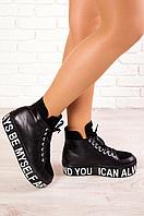 Модные короткие ботинки с надписями на платформе