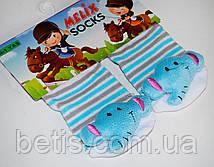 Носки с игрушкой Хлопок р.0-12 мес.