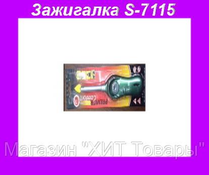 Зажигалка S-7115,Газовая зажигалка,Зажигалка для плиты, фото 2
