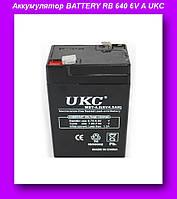 Аккумулятор BATTERY RB 640  6V 4A UKC,Свинцово-кислотные батареи,Аккумулятор в авто
