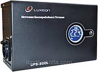 Luxon UPS-500L