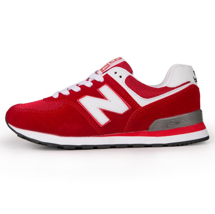 Кроссовки New Balance 574 Red White Красные мужские реплика