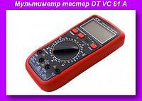 Мультиметр тестер DT VC 61 A,Мультиметр,Мультиметр тестер!Опт
