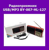 Радиоприемник USB/MP3 BY-007-HL-127