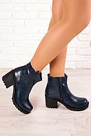 Кожаные короткие ботинки в синем цвете