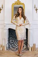Красивое кружевное бежевое платье с длинным рукавом