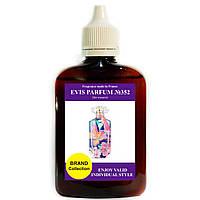 Наливная парфюмерия EVIS 352 Victoria's Secret Very Sexy Now