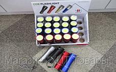 Карманный фонарик BL C702, фото 2