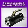 Фонарь полицейский Bailong BL-T801-9-XPE!Опт