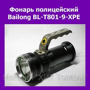 Фонарь полицейский Bailong BL-T801-9-XPE!Опт, фото 2