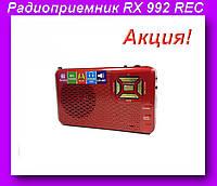 Радио RX 992 REC,Радиоприемник,Радиоприемник Golon!Акция