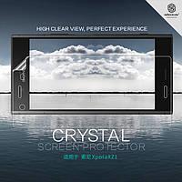 Защитная пленка Nillkin для Sony Xperia XZ1 G8342 глянцевая