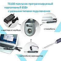 TS100 паяльник программируемый портативный 65Вт
