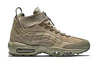 Кроссовки Nike Air Max 95 SneakerBoot Beige