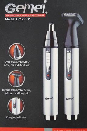 Гигиенический триммер Gemei GM-3105, для носа, ушей и коррекции бровей., фото 2