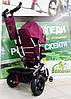 Велосипед 3-х колісний CROSSER ONE T-1-FOAM колеса пінка, колір бордовий, фото 3