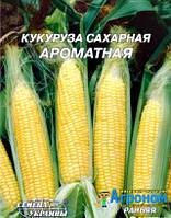 Семена кукурузы Ароматная 20 г, Семена Украины