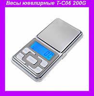 Весы ювелирные T-C06(200G/0.01G),Ювелирные весы,Весы до 200 гр!Опт