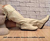 """Ботфорты """"Веста"""" из натуральной кожи (любой цвет,сезон,обьем голени) код 2230/2, фото 1"""