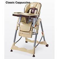 Стульчик для кормления Caretero Magnus Classic - cappuccino