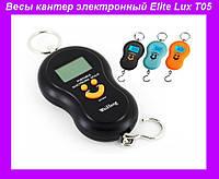 Весы кантер электронный Elite Lux T05,Весы электронные бытовые кантерные точные, кантер электронный Smile