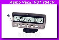 Часы VST 7045V,Автомобильные часы,Часы в авто!Опт