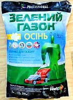 Удобрение комплексное Маджестик Зелёный газон Осень (5 кг) - для подкормки газона в осенний период