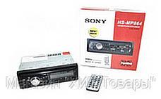Автомагнитола MP3 HS MP 814 am, фото 2