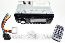 Автомагнитола MP3 HS MP 814 am, фото 3