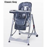 Стульчик для кормления Caretero Magnus Classic - grey