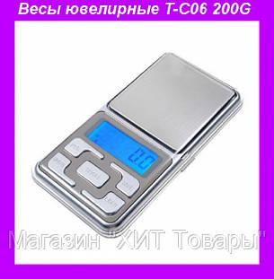 Весы ювелирные T-C06(200G/0.01G),Ювелирные весы,Весы до 200 гр!Опт, фото 2