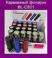 Карманный фонарик BL-C801