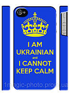 Чехол I am Ukrainian and  i cannot keep calm для iPhone 4/4s