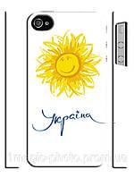 Чехол Україна сонечко для iPhone 4/4s