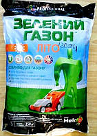 Удобрение комплексное Маджестик Зелёный газон ЛЕТО (5 кг) - для подкормки газона в летний период