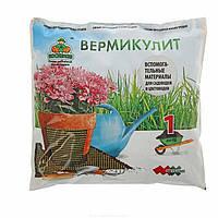 Вермикулит ТМ Украина 1 л