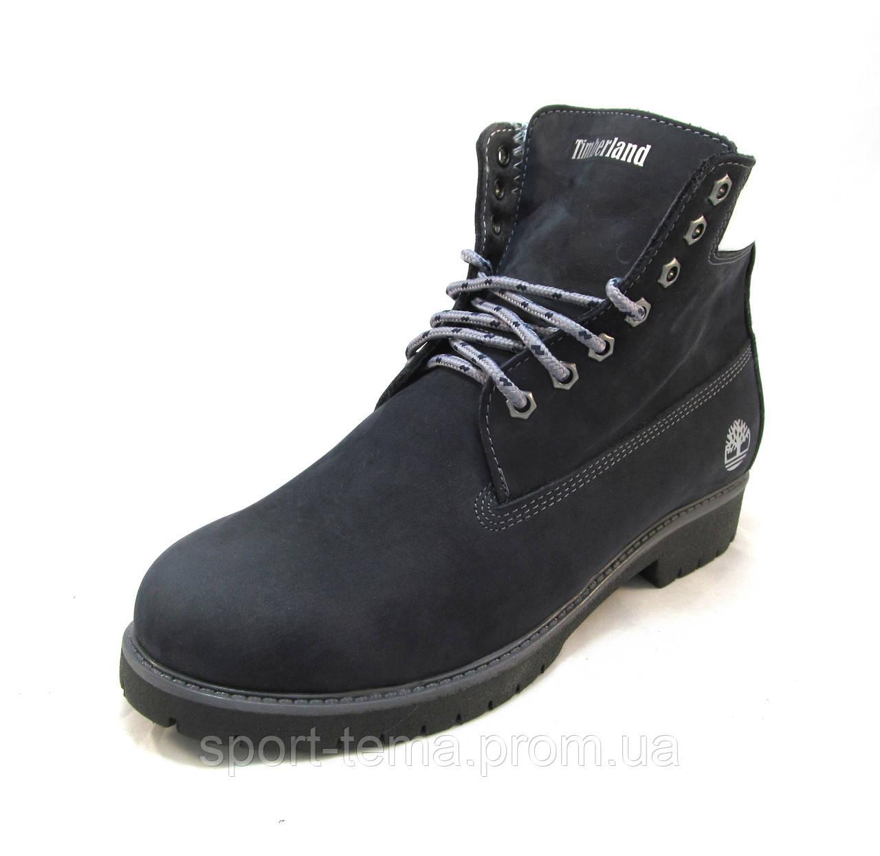 493847185 Ботинки женские Timberland кожаные с мехом синие (р.37) - Обувь Sport-