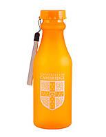 Бутылка для воды Cambridge
