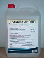 Засіб для дезінфекції Дезаква-Аноліт 5л.