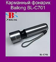 Карманный фонарик Bailong BL-C701!Опт
