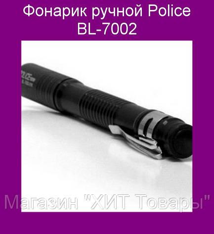 Фонарик ручной Police BL-7002!Опт, фото 2