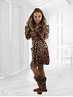 Женский халат+сапожки с животными принтами