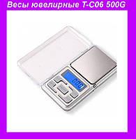 Весы ювелирные T-C06(500G/0.1G),Весы ювелирные 500G!Опт