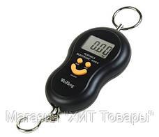 Весы кантер электронный Elite Lux T05,Весы электронные бытовые кантерные точные, кантер электронный Smile, фото 3