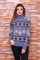 Теплый свитер женский вязаный под горло с орнаментом p.44-48 B31-4