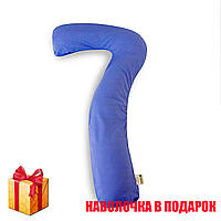 "Подушка для всего тела 7 ""Семёрка"" БиоПодушка"