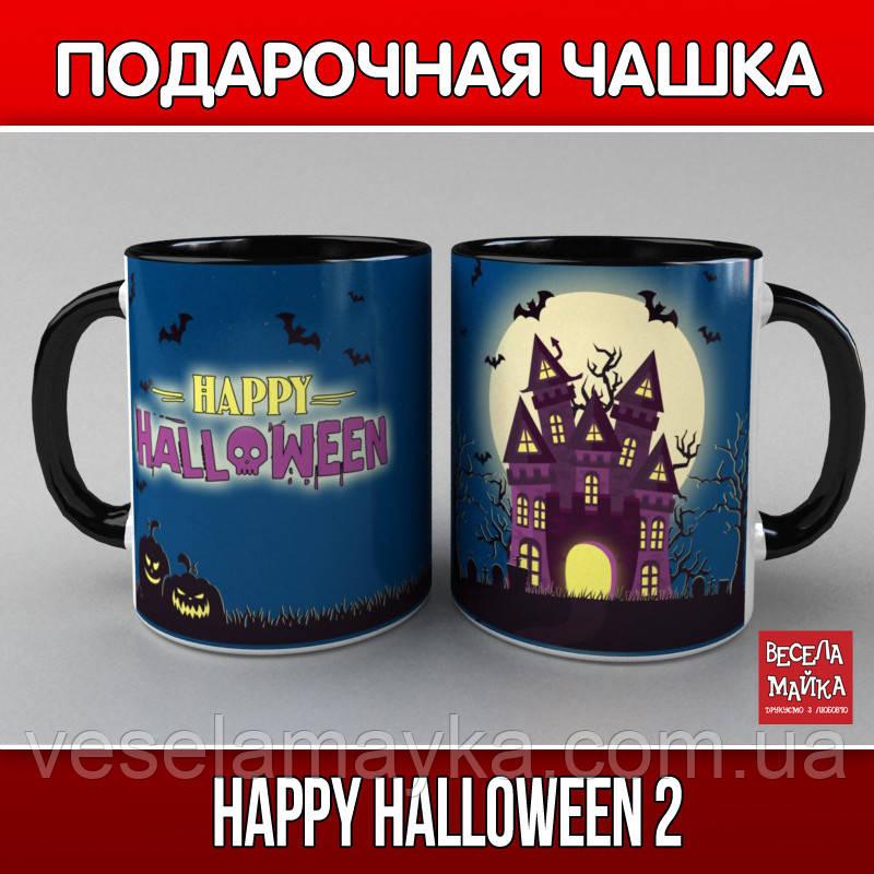 """Чашка """"Happy Halloween"""""""