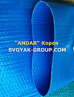 """Шланг Лейфлет """"Andar"""" (Корея) 3"""" (75мм.).Не хлорированный."""