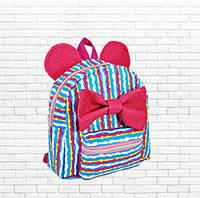 Детский рюкзак полосатый