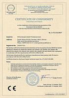 """Сертификаты компании """"ТехноМашСтрой""""!!!"""